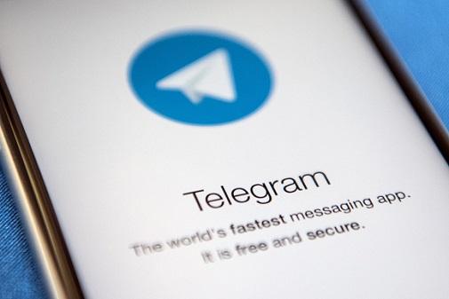 نرم افزارتبلیغات انبوه رایگان در تلگرام
